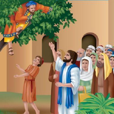 La historia de Zaqueo (tomado del Oráculo Cristosófico): (Lc 19, 1-10)