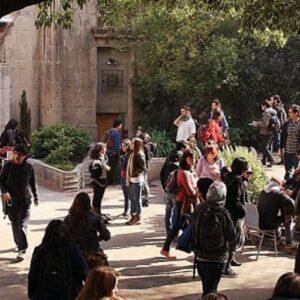 20 años de la Universidad Alberto Hurtado