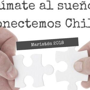 En la Catedral Metropolitana se realizó el lanzamiento oficial de Mariatón 2018