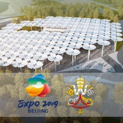 Así será el pabellón de la Santa Sede en la EXPO Beijing 2019