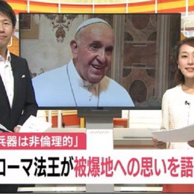 """Francisco, a los japoneses: """"Usar la energía atómica para la guerra es inmoral"""""""