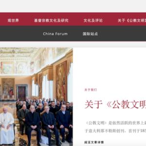 """Histórico: """"La Civiltà Cattolica"""" tiene su versión en chino"""