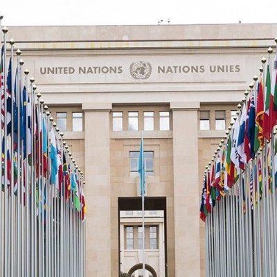 """""""Reinventar el mundo"""": 75° aniversario de la Carta de las Naciones Unidas"""